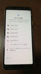 Googlepixel3a Wi-Fiに接続