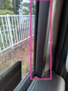 セレナ窓枠のゴム